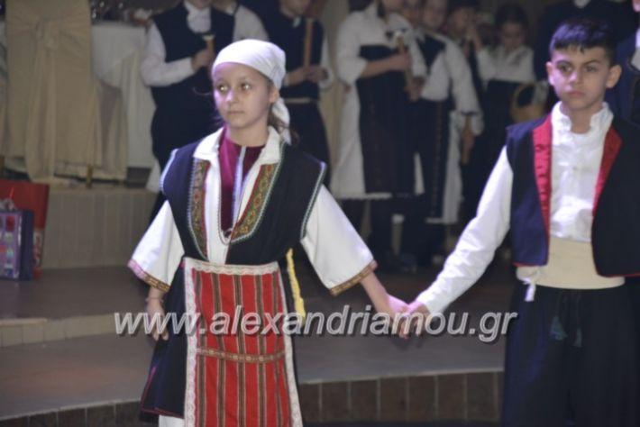 alexandriamou.lkorifiloutrosxoros2019073