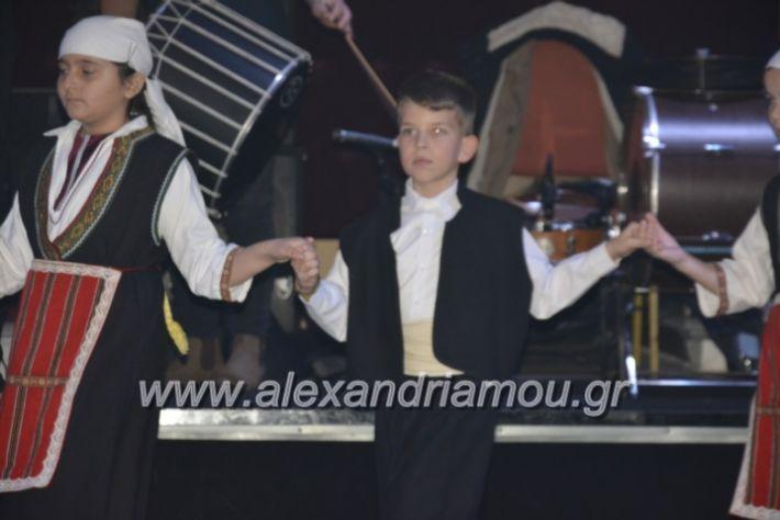 alexandriamou.lkorifiloutrosxoros2019097