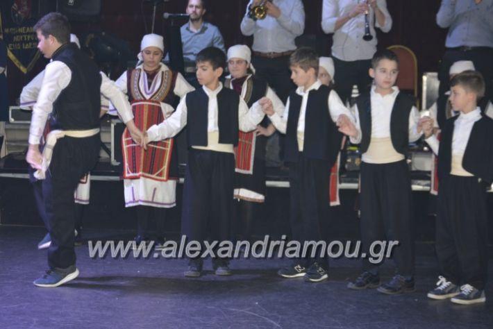 alexandriamou.lkorifiloutrosxoros2019113