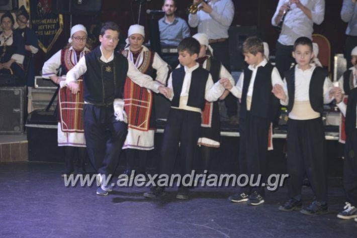 alexandriamou.lkorifiloutrosxoros2019115