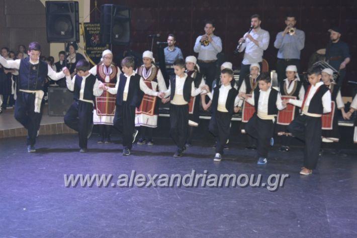 alexandriamou.lkorifiloutrosxoros2019117