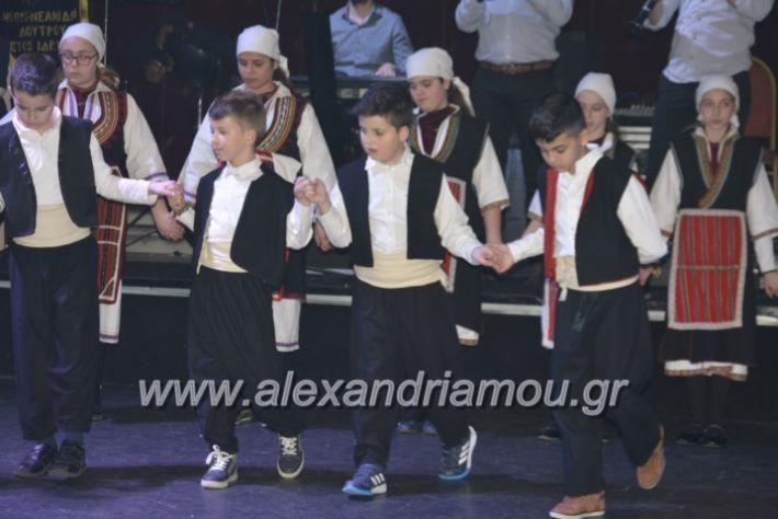 alexandriamou.lkorifiloutrosxoros2019120