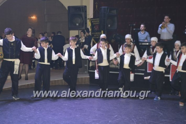 alexandriamou.lkorifiloutrosxoros2019121