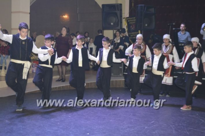 alexandriamou.lkorifiloutrosxoros2019122