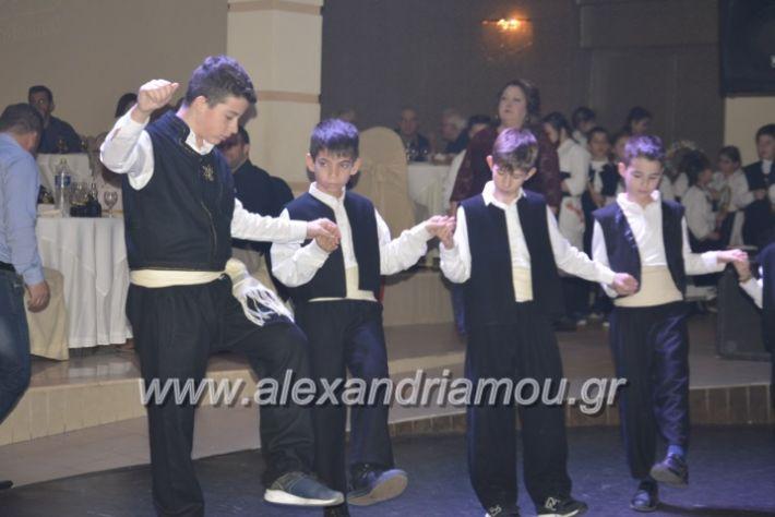 alexandriamou.lkorifiloutrosxoros2019123
