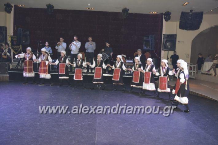 alexandriamou.lkorifiloutrosxoros2019124