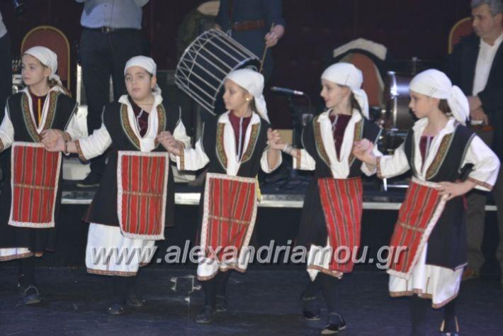 alexandriamou.lkorifiloutrosxoros2019125