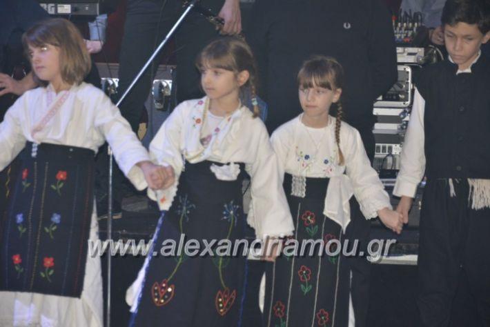 alexandriamou.lkorifiloutrosxoros2019186