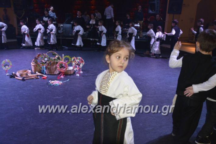 alexandriamou.lkorifiloutrosxoros2019207