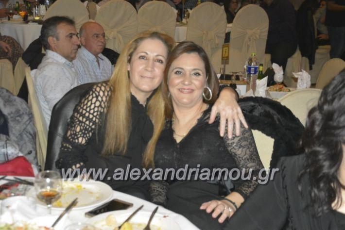alexandriamou.lkorifiloutrosxoros2019291