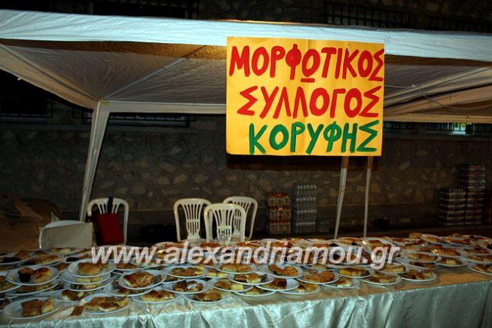 alexandriamou_korifiotikipita8.6.2019002