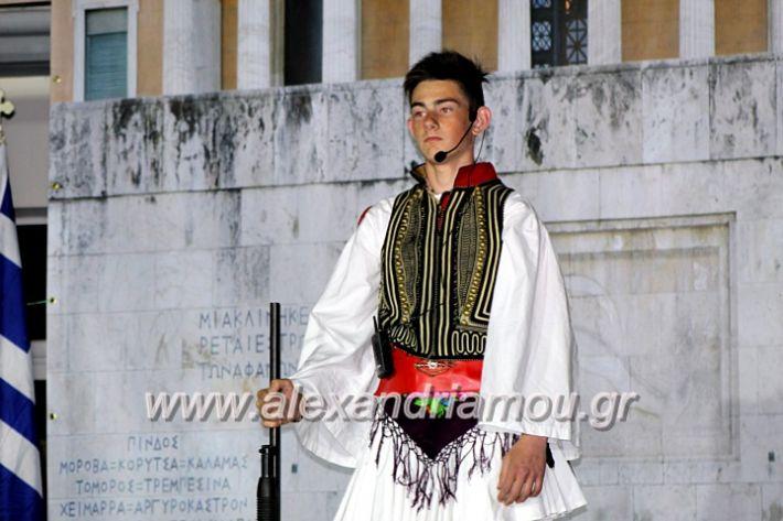 alexandriamou_korifiotikipita8.6.2019061