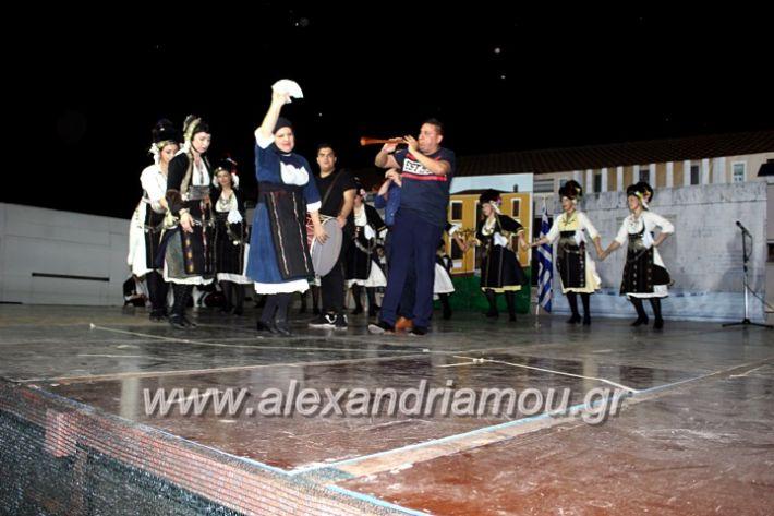 alexandriamou_korifiotikipita8.6.2019103