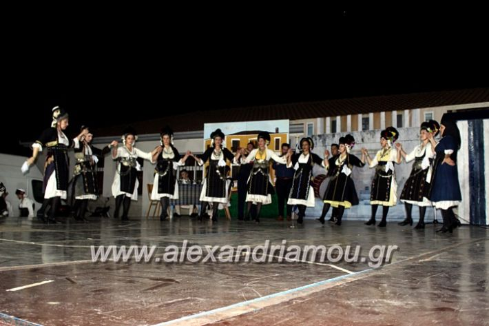 alexandriamou_korifiotikipita8.6.2019109