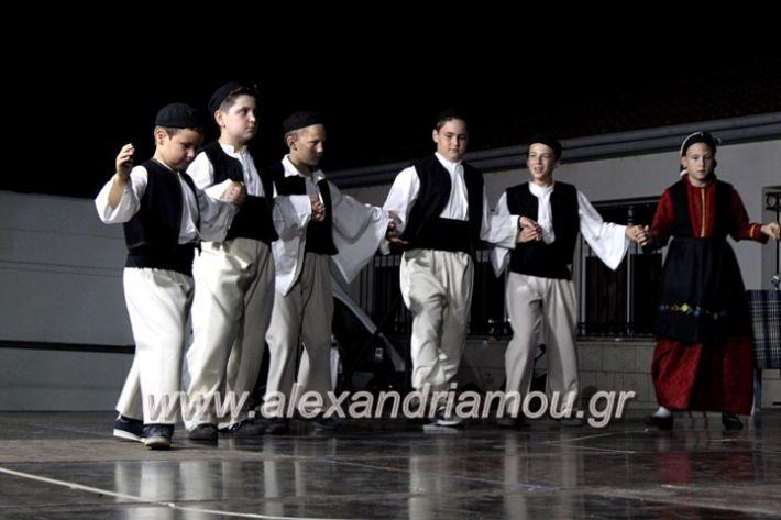 alexandriamou_korifiotikipita8.6.2019125