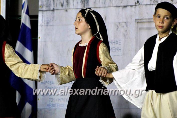 alexandriamou_korifiotikipita8.6.2019129