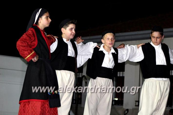 alexandriamou_korifiotikipita8.6.2019148