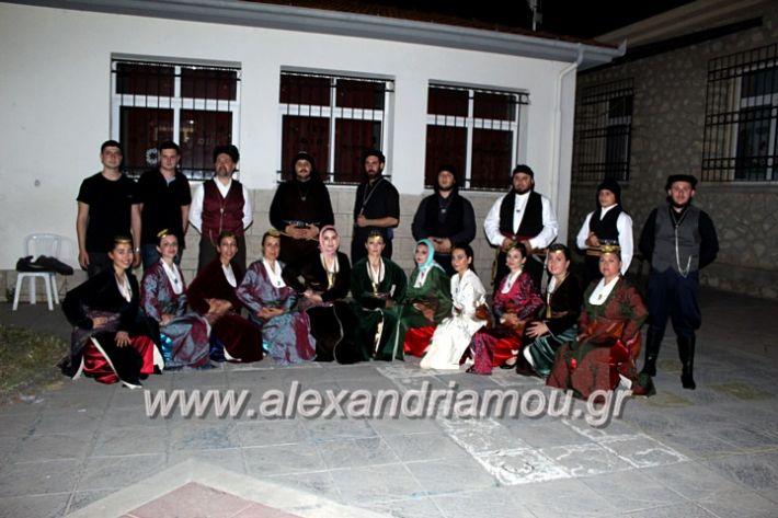 alexandriamou_korifiotikipita8.6.2019164