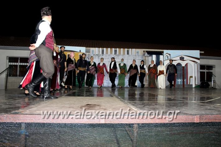 alexandriamou_korifiotikipita8.6.2019172