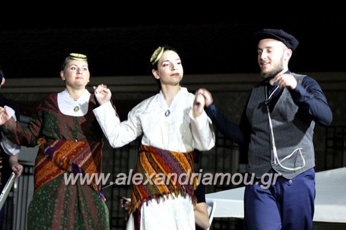 alexandriamou_korifiotikipita8.6.2019200