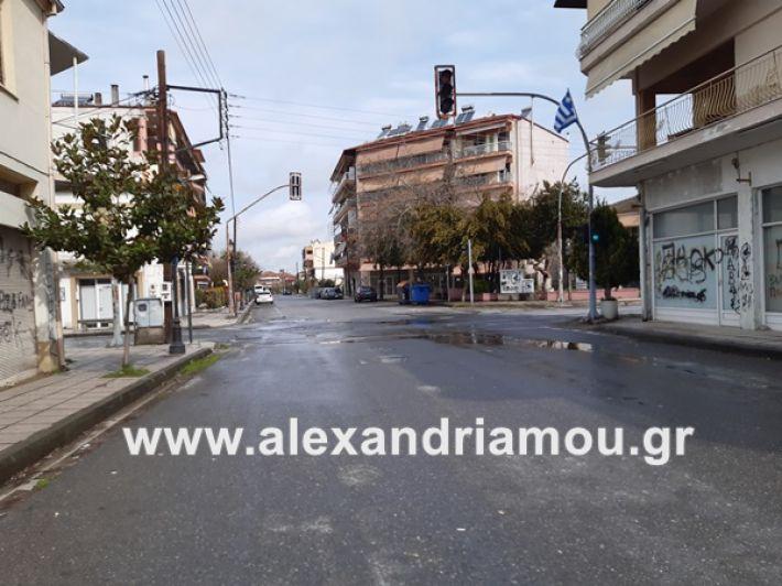 www.alexandriamou.gr_koronoios29.03.2020200329_110438
