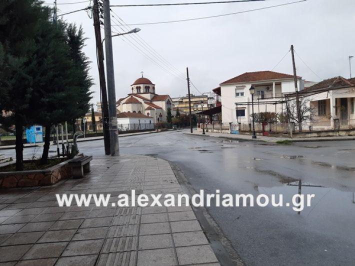 www.alexandriamou.gr_koronoios29.03.2020200329_110540