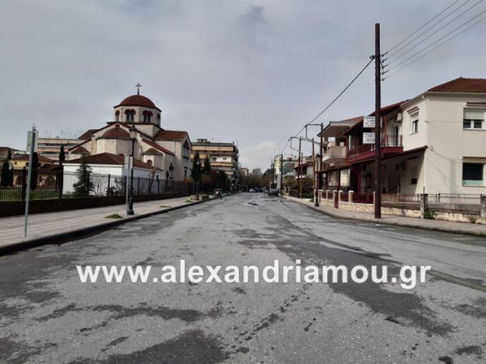 www.alexandriamou.gr_koronoios29.03.2020200329_110601