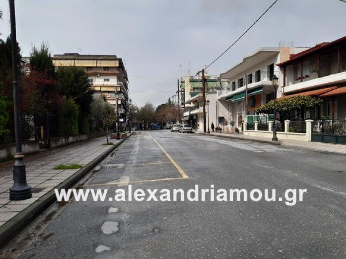 www.alexandriamou.gr_koronoios29.03.2020200329_110805