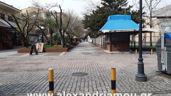 www.alexandriamou.gr_koronoios29.03.2020200329_111102