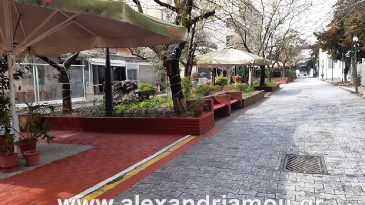 www.alexandriamou.gr_koronoios29.03.2020200329_111121
