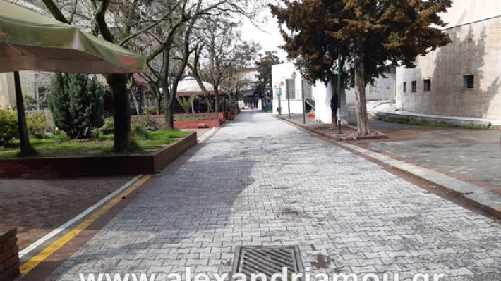 www.alexandriamou.gr_koronoios29.03.2020200329_111131
