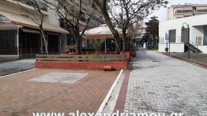 www.alexandriamou.gr_koronoios29.03.2020200329_111141