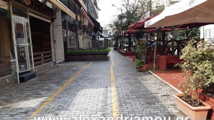 www.alexandriamou.gr_koronoios29.03.2020200329_111151