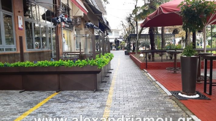 www.alexandriamou.gr_koronoios29.03.2020200329_111157