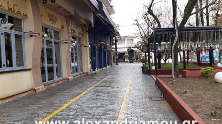 www.alexandriamou.gr_koronoios29.03.2020200329_111206