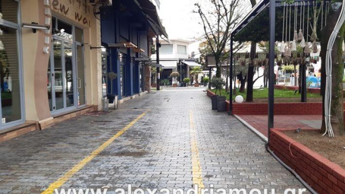 www.alexandriamou.gr_koronoios29.03.2020200329_111209