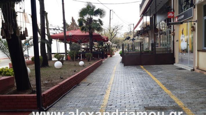 www.alexandriamou.gr_koronoios29.03.2020200329_111219