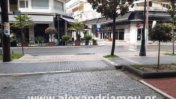 www.alexandriamou.gr_koronoios29.03.2020200329_111231
