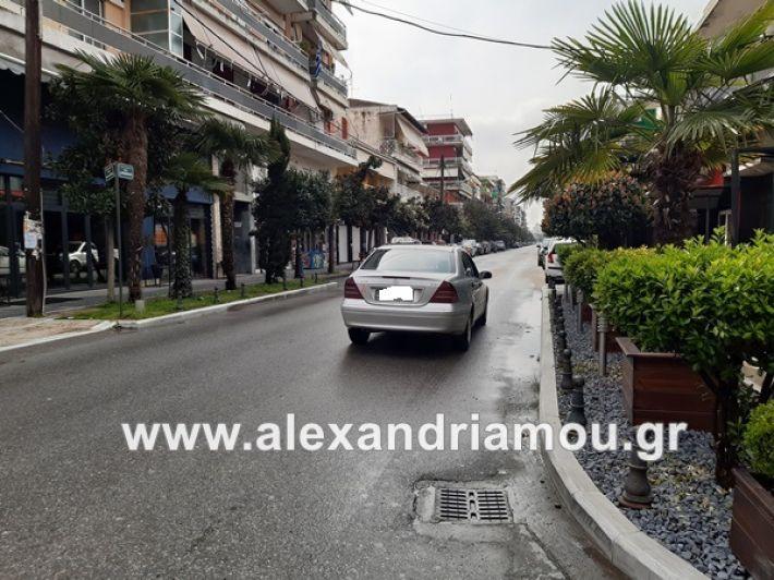 www.alexandriamou.gr_koronoios29.03.2020200329_111402