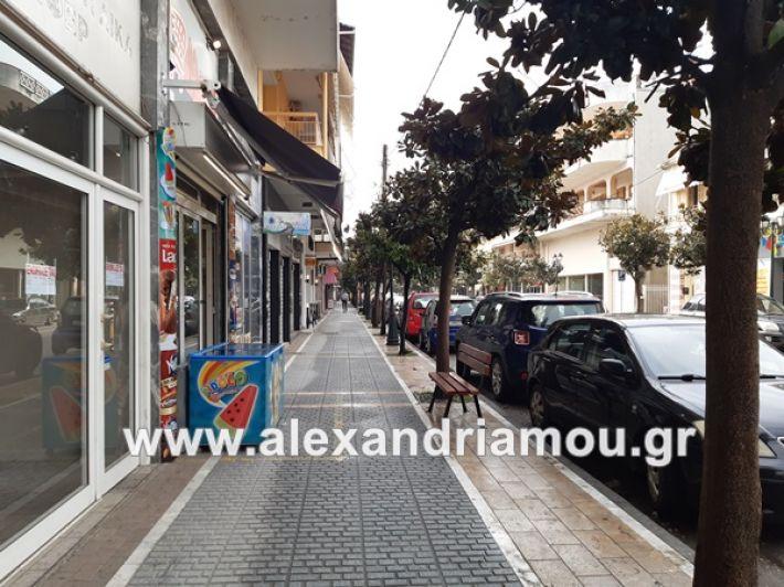 www.alexandriamou.gr_koronoios29.03.2020200329_111825