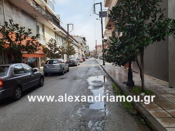 www.alexandriamou.gr_koronoios29.03.2020200329_111940