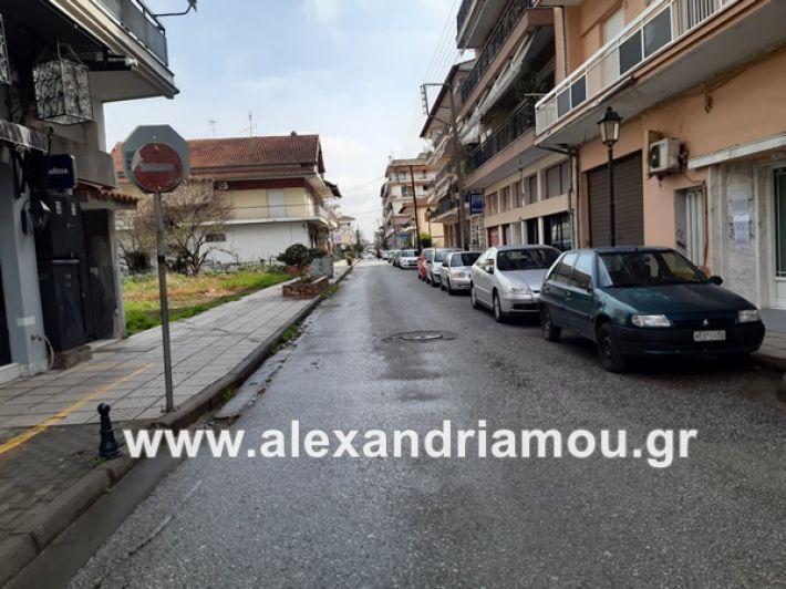 www.alexandriamou.gr_koronoios29.03.2020200329_112034
