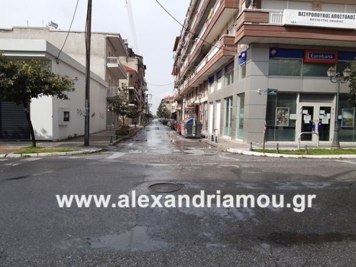 www.alexandriamou.gr_koronoios29.03.2020200329_112035