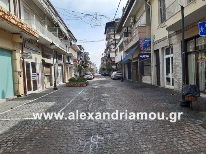 www.alexandriamou.gr_koronoios29.03.2020200329_112514
