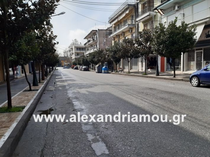www.alexandriamou.gr_koronoios29.03.2020200329_112533