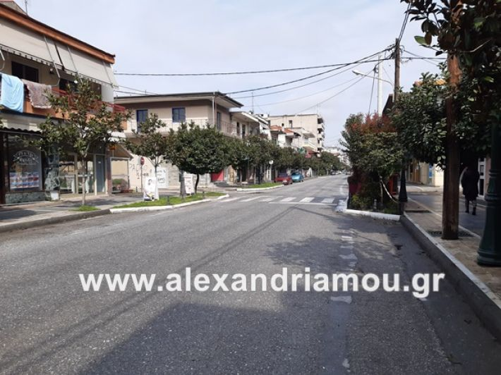 www.alexandriamou.gr_koronoios29.03.2020200329_112537