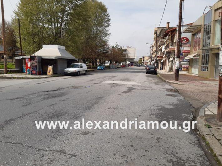 www.alexandriamou.gr_koronoios29.03.2020200329_115756