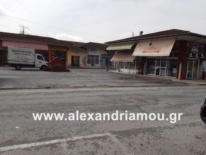 www.alexandriamou.gr_koronoios29.03.2020200329_115833