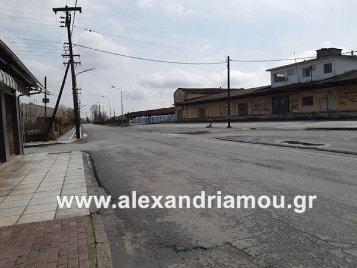 www.alexandriamou.gr_koronoios29.03.2020200329_115907