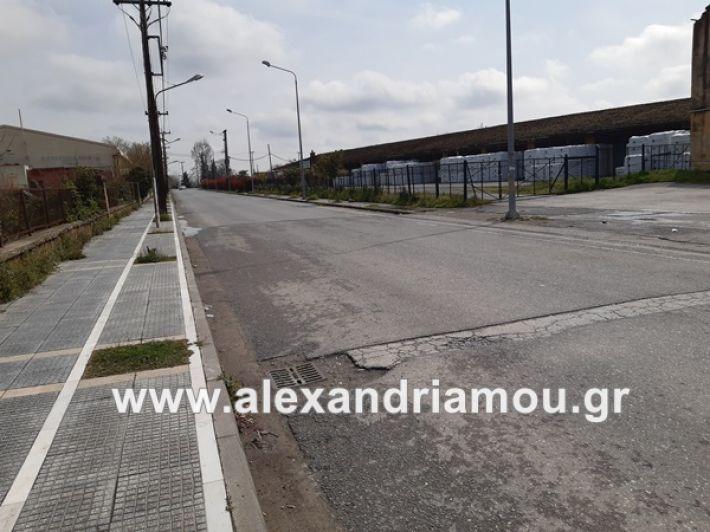 www.alexandriamou.gr_koronoios29.03.2020200329_115944